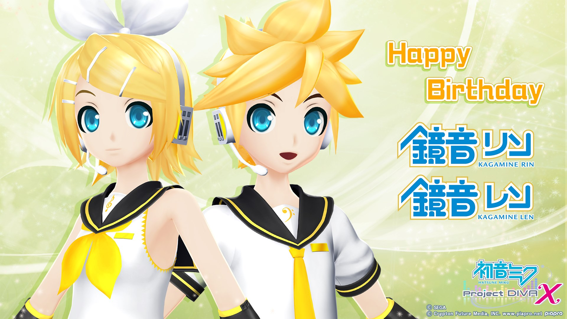 Sega celebrates rin and len 39 s 8th birthday with new - Kagamine rin project diva ...