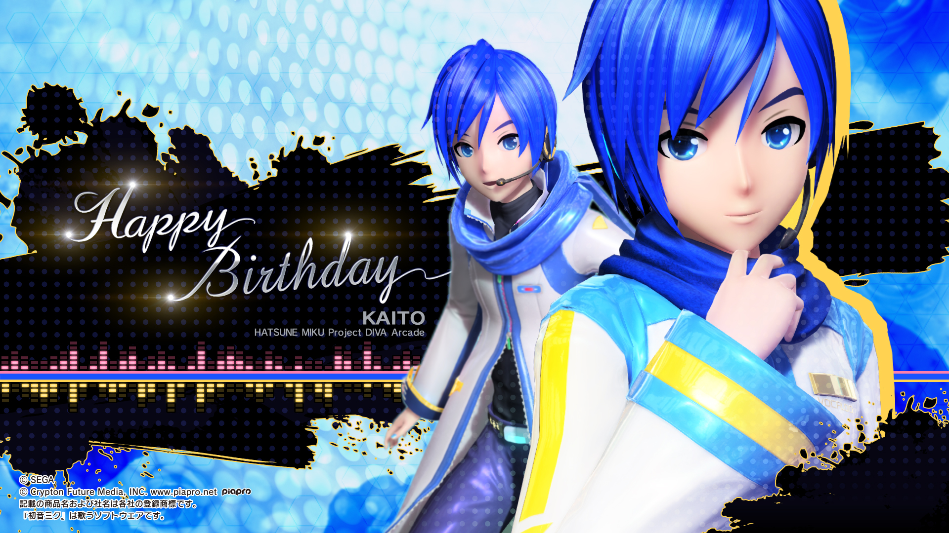New Project DIVA X Songs From Famitsu, Plus KAITO Birthday ... Vocaloid Kaito Songs