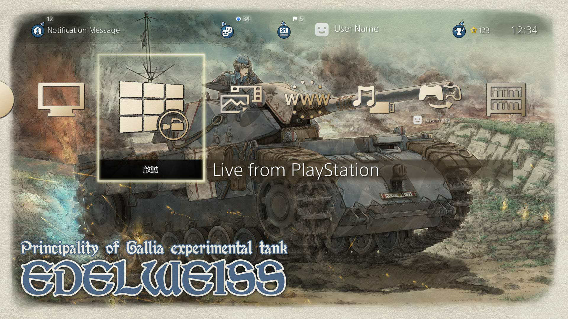 SEGA Adds 16 Valkyria Chronicles Remaster PS4 Themes to