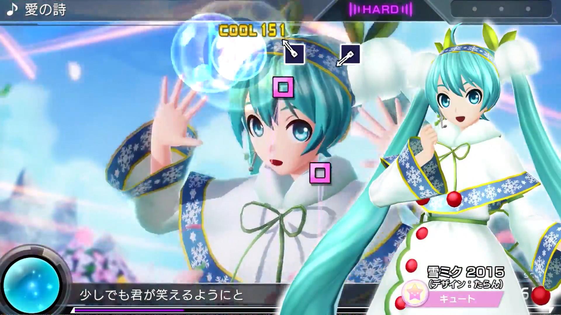 miku project diva Información adicional es el primer disco recopilatorio de canciones de los juegos de hatsune miku, es el primero de la serie project diva, su sucesor de la serie.