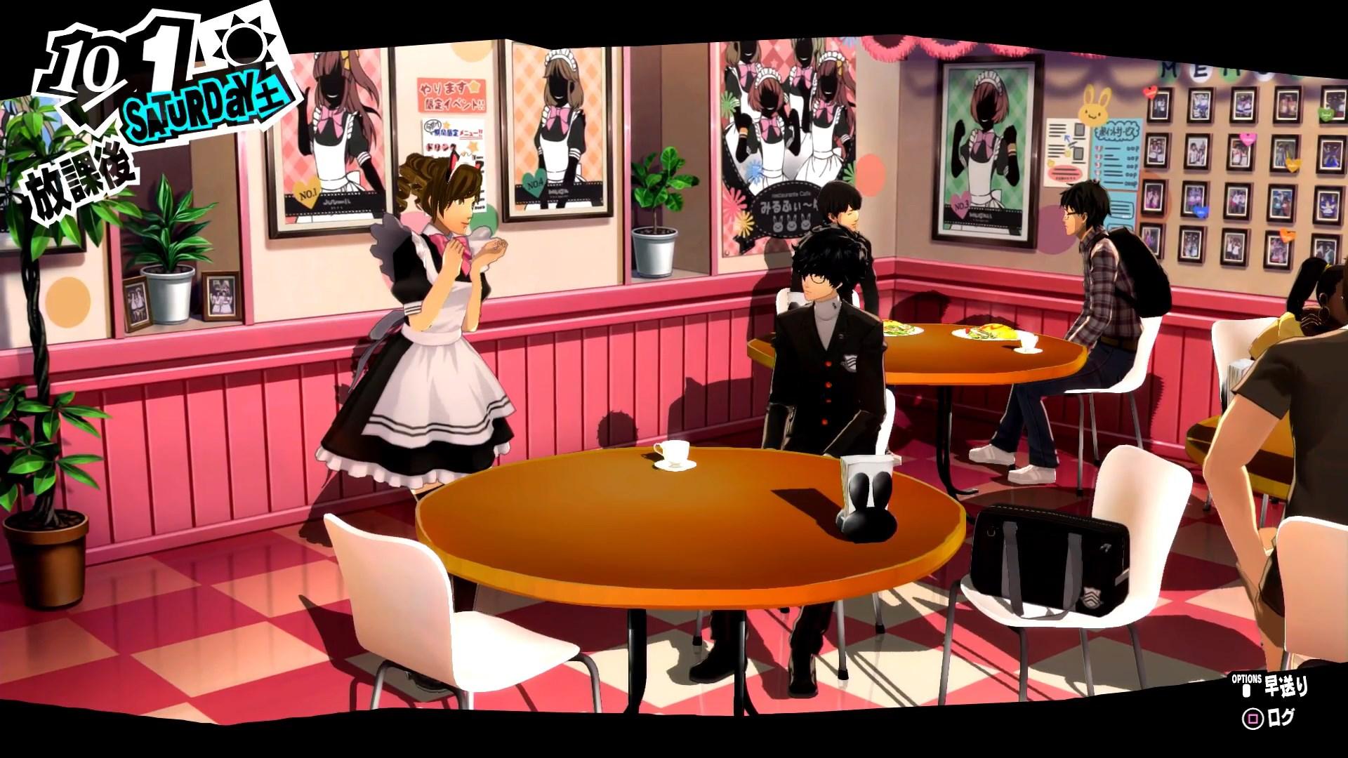 Persona  Maid Cafe Menu