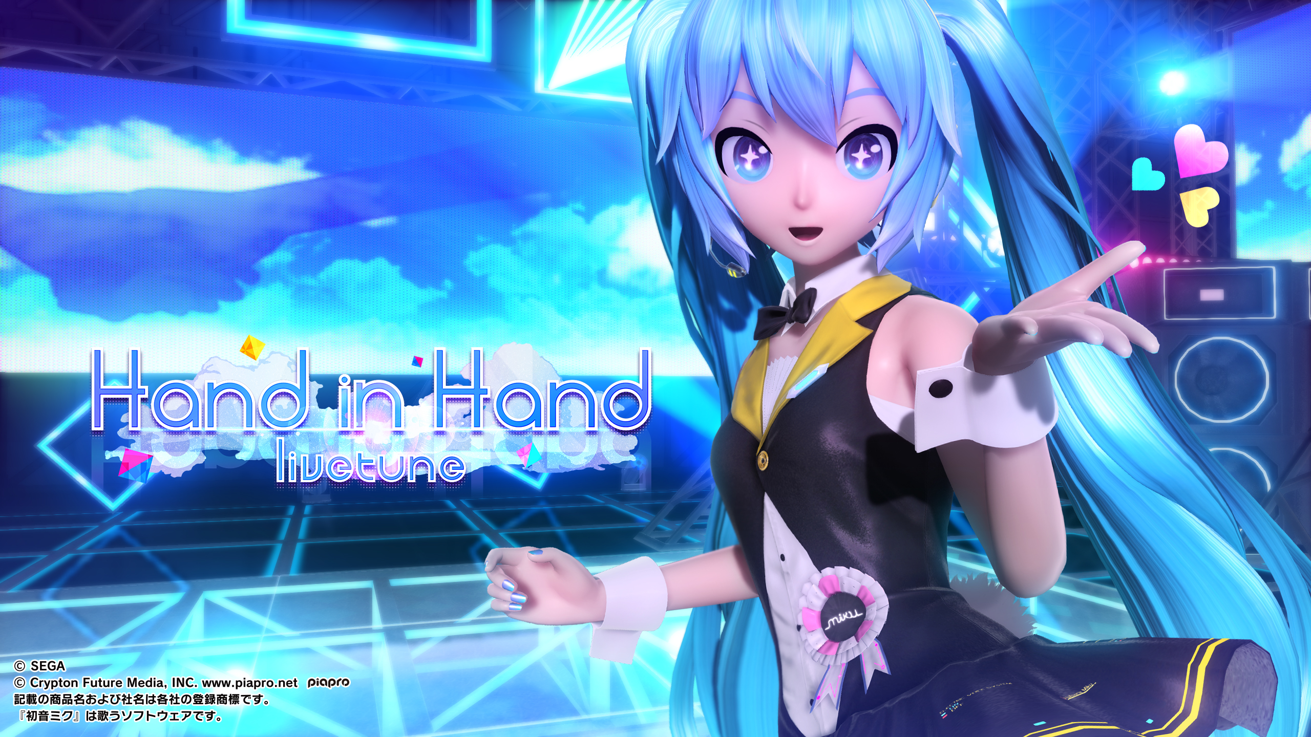 Hatsune miku project diva arcade future tone adds lol lots of laugh and hand in hand to - Hatsune miku project diva future ...