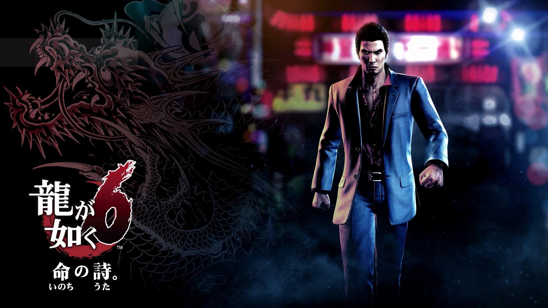 TEST : Yakuza 6 sur PS4, l'épisode ultime de la série de SEGA ?